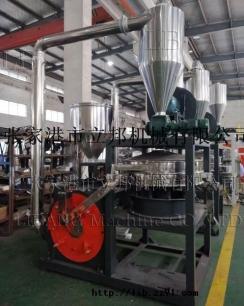 供应立邦机械塑料磨粉机设备