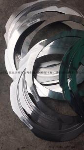 供应芯片铁环