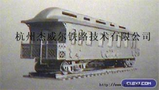 供应蒸汽机车,火车厢,火车头,绿皮火车厢