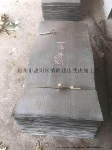 供应油桶板(水洗)