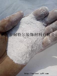 供应白色pvc磨粉料可用于塑料制品生产