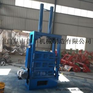 供应浙江皮料打包机,20吨立式皮料打包机