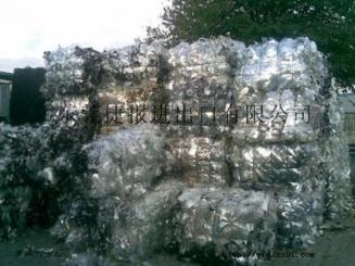供应废塑料进口报关