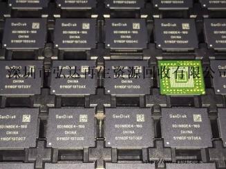 求购IC电子库存