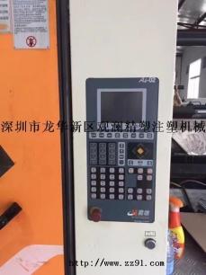 供应二手注塑机震雄注塑机98T电子尺控制
