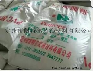 供应一级白色墙纸料厂家直供