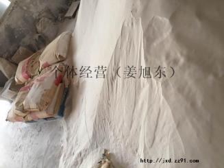 供应树脂粉