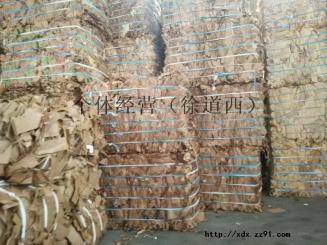 供应牛皮纸,牛卡纸,进口奶粉袋纸,信封纸,不锈钢衬纸