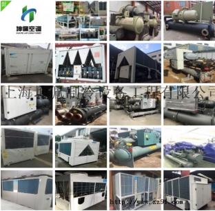 供应二手制冷机,水冷机,水冷式冷水机