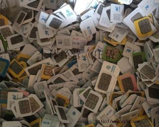 供应移动联通电信无信号卡,试剪卡手机废卡芯,试剪卡,工厂测试卡,白卡,空卡,过期卡