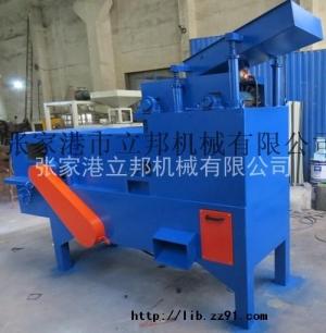 供应立邦WDL-600高效节能涡电流分选机