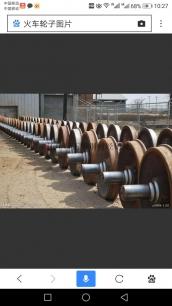 求购工字钢、角钢、槽钢、道轨