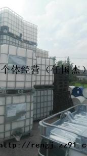 供应废旧吨桶,二手吨桶