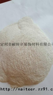 供应塑料制品通用型 白色磨粉料