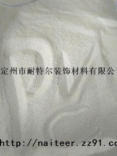 供应通用型白色pvc粉料厂家一级供应