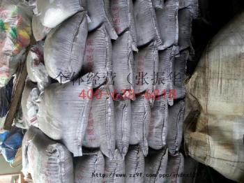 供应生铁粉(高氢气500)