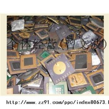 求购废贵金属