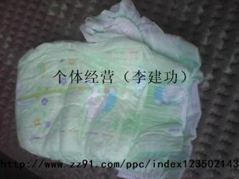 供应供应尿不湿颗粒,求购尿不湿边角料(造粒用)