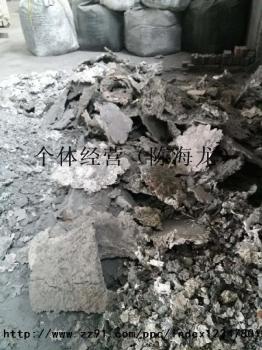 供应铝灰、铝渣