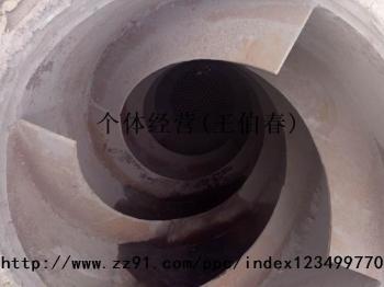 供应球磨机(二米四乘八米)
