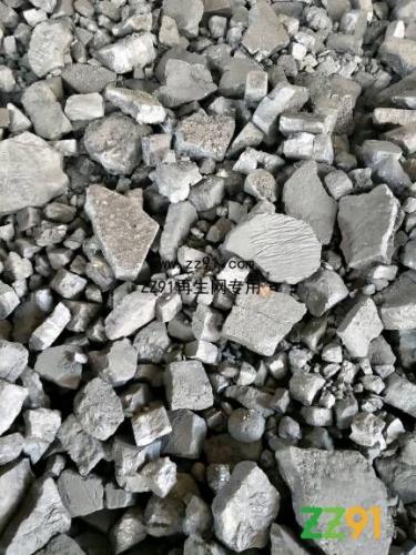 降鋁渣(硅37,鋁6.2,鈣16)