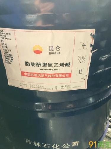 求购库存过期脂肪醇聚氧乙烯醚