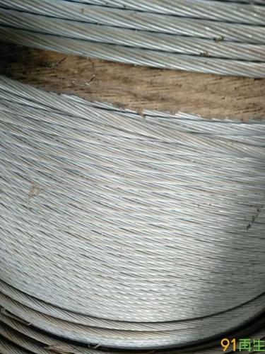 廢舊鋼絞線