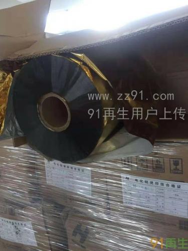 供應PET燙金膜(現貨13噸)