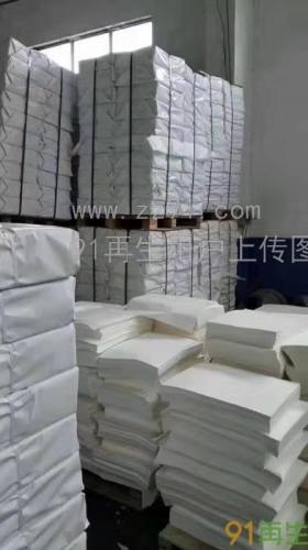 供應包裝紙