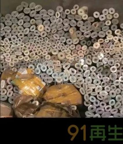 供應PVC深壓紋壁紙尾貨