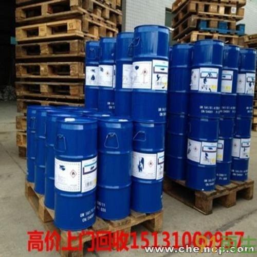 求購回收水性消泡劑