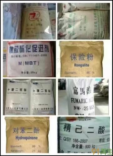 求購回收糊精,化工原料