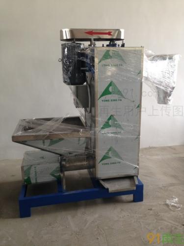 供應不銹鋼立式脫水機