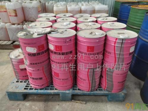 供應回收環氧樹脂   楓葉樹脂
