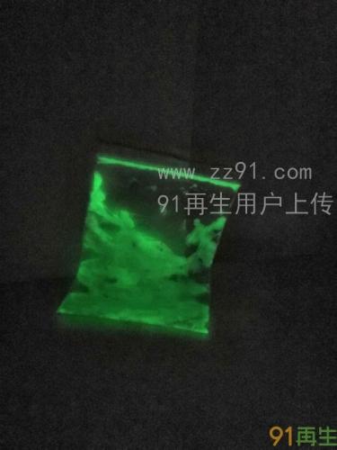 供應回收夜光粉