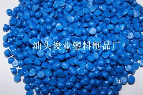 供应硬PVC再生料