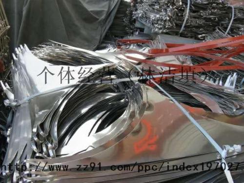 不銹鋼利用料/410,201,430不銹鋼條料,利用料(不需要海運,勿聯)