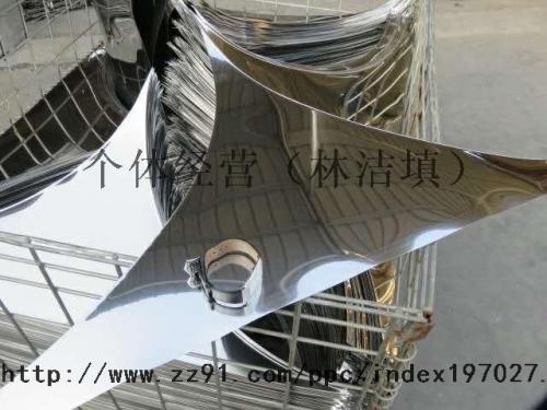 201、410不銹鋼邊角料(不需要海運,勿聯)