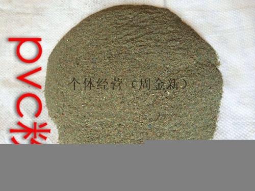 PVC商標紙磨粉料(一級)