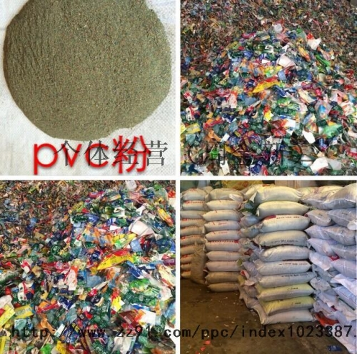 PVC冷磨料(商標紙磨粉)