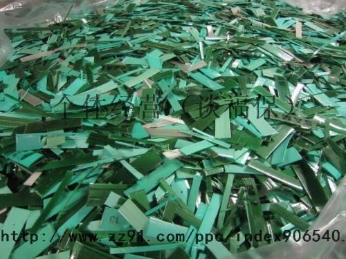 PET綠色打包帶破碎料(湖南常德)