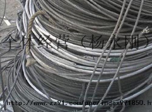 庫存、廢舊鋼絞線