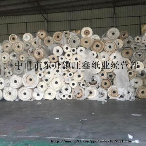 求購不銹鋼廢紙,印花紙