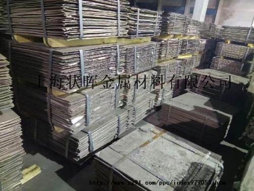 供應金川鎳,鉬鐵,釩鐵,鉻鐵,金川鈷,鈮鐵