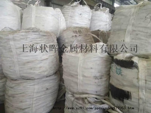 求購鎳粉,鎢鋼,鎳粉,鎢鋼