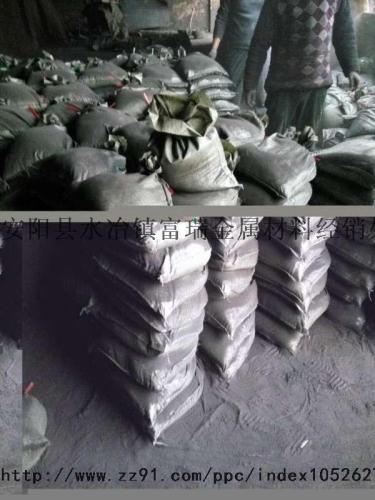 置換海綿銅專用鐵粉
