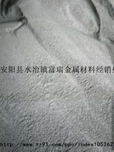供應發熱,暖寶寶,加溫器專用鐵粉