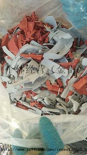 廢硅膠,硅橡膠