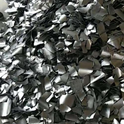 求購回收含鎢,鉬,鎳等廢料
