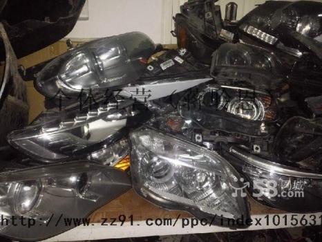 求购废旧汽车大灯